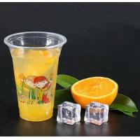 China Widely used OEM design plastic hot drink cup lid plastic tea cup making machine wholesale