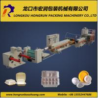 China Full Automatic Plastic Sheet Extrusion Line PS Foam Sheet Making Machine wholesale