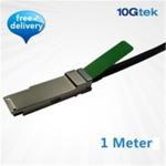 China QSFP+ QDR Direct-Attach Copper Cable 1m, Passive(CAB-QSFP-P1M) wholesale