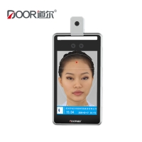 China Face Recognition Access Control System With Temperature Measurement For Turnstiles wholesale