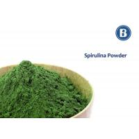 China Hala Verified Algae Blue Spirulina Powder For Food Supplement Ingredient wholesale