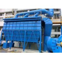 China Blue Color Dust Collector Machine / Bag Type Dust Collector PPS Bag Material wholesale