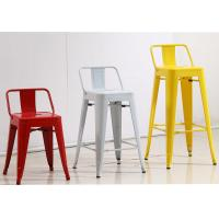 China YLX-1105 Aluminium/Steel Loft Style Low Middle High Leg Dining Bar Chair wholesale