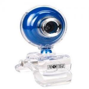 China PC camera 07 wholesale