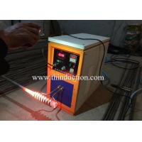 China Factory price portable IGBT High frequency induction heating machine wholesale