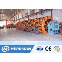 China Planetary/ Cradle Type Cable Armouring Machine / Screening Machine Long Span Life on sale