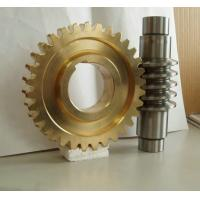 China Gearbox Worm Gear Assembly for Agriculture Machine on sale