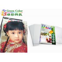 China Premium two sided photo paper A6 230g high glossy photo print paper on sale
