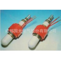 China High Efficiency Continuous Wave Magnetron 75kW 915MHz Micro Wave Quick Heating wholesale