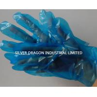 China Disposable gloves,  Embossed, Blue color, Size S,M,L wholesale