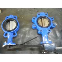 China 200mm Victaulic Butterfly Valves Crane Triple Offset Flanged Resilient Sealing wholesale
