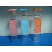 China Extrusion Clear Plastic Square packaging tube with Lids wholesale
