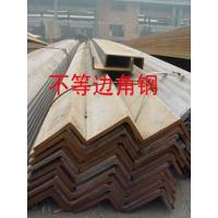 China Unequal Steel Angle Bar wholesale