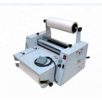 China 4 rollers Automatic Lamination Roll Laminator Machine Hot / Cold For A3 A4 Size LM450 on sale