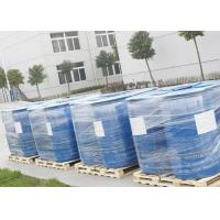 China CAS 2809 21 4 HEDP Antiscalant , Chemicals Used To Purify Water SGS Approval wholesale