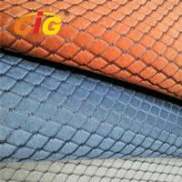 Buy cheap Soft Jacquard Sponge Fabric for Car Seat Cover 220gsm 4MM Foam from wholesalers