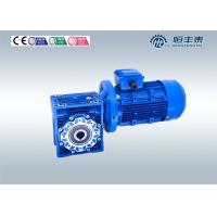 China Steel Shaft Mount Worm Gear Reducer for Converter Transmission wholesale