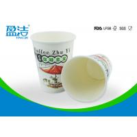 Quality 400ml Taking Away Vending Paper Cups Odourless Smell With Smoothful Round Rim for sale