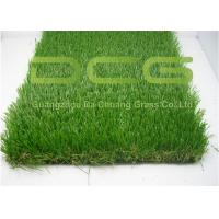 Buy cheap C Shape Realistic Artificial Grass Turf 12000 Dtex For Home Area Decoration And from wholesalers