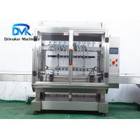 China Dial 84 Disinfectant Liquid Filling And Capping Machine 1000-2000 Bottles Per Hour wholesale