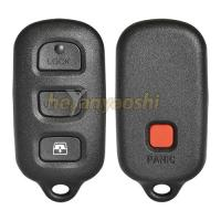 Buy cheap High Quality Toyota 4B Remote Shell And Direct Factory Sale from wholesalers