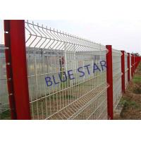 China Pvc Coated Welded Wire Mesh , Gal Curved Wire Mesh Fence Panels 0.5m - 3m Wdth wholesale