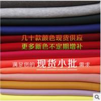 China Polyester spandex knit layer of air space wired 3D space cotton sandwich layer fabric wholesale