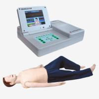 China ECG Adult First Aid Manikins with ACLS Computer Screen for Colleges Training wholesale