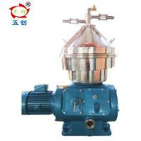 China Stainless Steel Fuel Oil Separator Marine wholesale