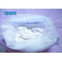 China Tadalafil CAS: 171596-29-5 Male Enhancement Products Tadalafil For Last Long Time wholesale