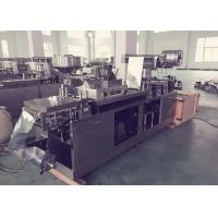 Buy cheap Aluminum Plastic Pill Blister Packing Machine , Pharmaceutical Packaging from wholesalers
