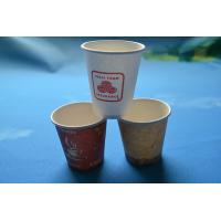 China 8oz 12oz 16oz disposable ripple wall custom printed paper coffee cups with lids wholesale