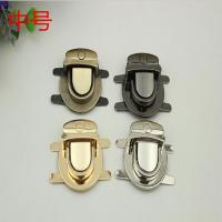 China Bag hardware accessory nickel color zinc alloy metal push lock fittings for purse wholesale