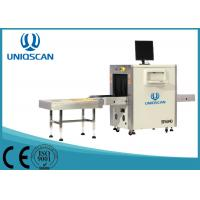 600 * 400 Mm Airport X Ray Scanner , 150 KG 0.22m / s Conveyor X Ray Scanning Machine Manufactures
