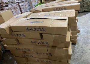China 700g Fresh Frozen Mackerel wholesale