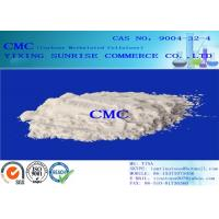 China Sodium Carboxy Methyl Cellulose Particles CMC Food Processing Chemicals wholesale