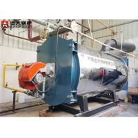 China Coil Thermal Oil Boiler 30 0000 Kcal - 300 0000 Kcal / Oil Heater Boiler wholesale