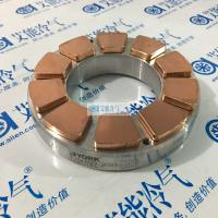 China YORK THRUST BEARING 029 20896 002 BEARING, THRUST H.S wholesale