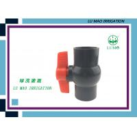 China High Pressure 40MM PVC Ball Valve Normal Temperature With Butterfly Handle wholesale