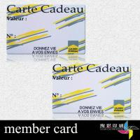 China Ean13 Barcode Metal / PVC Gift Card With Hico Magnetic Strip wholesale