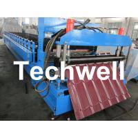 China Roof Tile Making Machine, Roof Tile Making Machinery on sale
