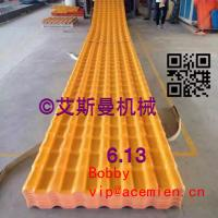 China PVC Roofing Sheet Plastic Roof Tile Extrusion Machine With Twin Screw Extruder wholesale
