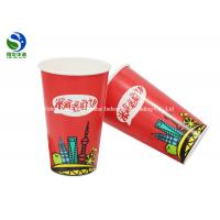 China Colorful Cola Drink Paper Cups 16oz Eco - Friendly For Green Cold Drinking wholesale