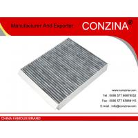 China Cruze Air Filter 13271191 high quality filter from china conzina wholesale