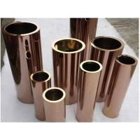 China Rose Gold Square Welded Tube 316 Decorative Steel Welded Pipe 108mm OD wholesale