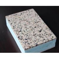 Buy cheap Home Heat Insulation Material , Fire Retardant Foam Thermal Insulation Board from wholesalers