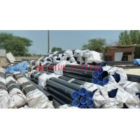 China Oil & Gas Field Supplies | Teyseer Group wholesale