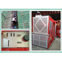 China Personnel And Material Construction Hoist Twin Cage , Building Hoist Overload Protection wholesale