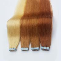 Buy cheap Brown Skin Weft PU Tape Hair Extensions Silky Straight For Women from wholesalers