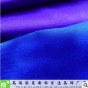 China MERCERIZED COTTON KNIT FABRIC (40s) MERCERIZED COTTON LYCRA PLAIN ELASTIC FABRIC wholesale